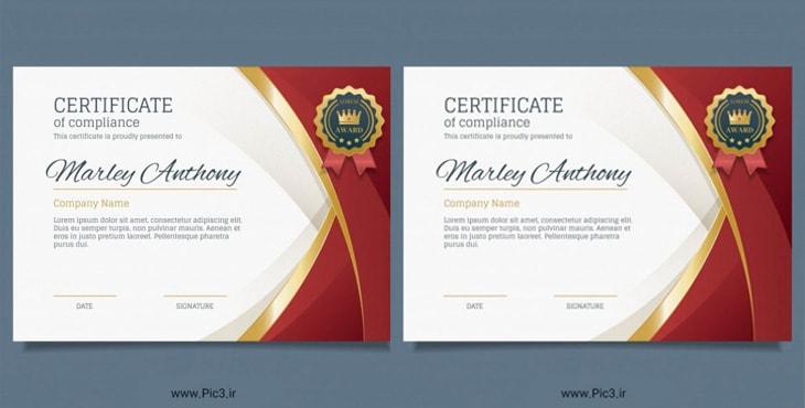 گواهینامه آموزشی لایه باز